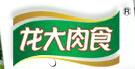 山东龙大肉食品有限公司