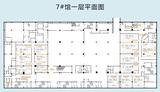 青岛国际会展中心展位图 7#馆一层