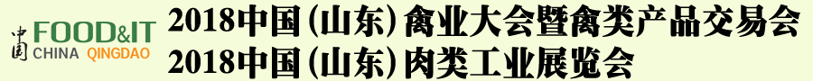 青岛蓝博会展有限公司